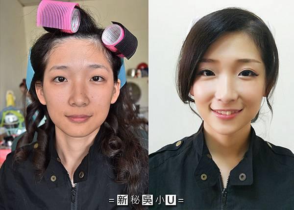 嘉義新秘吳小u-芳心美妝前後.jpg