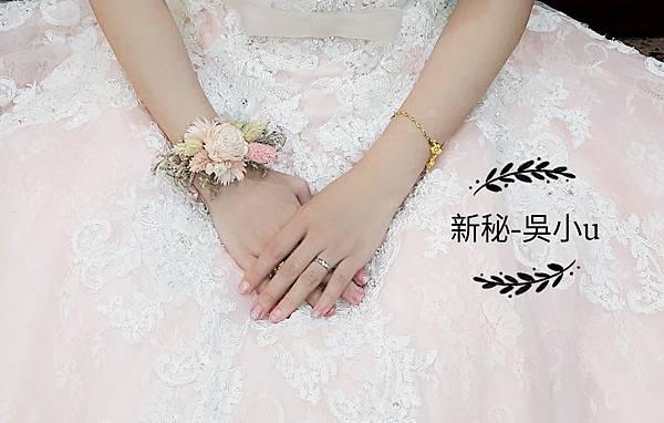 嘉義新秘吳小u-乾燥花飾品012.jpg