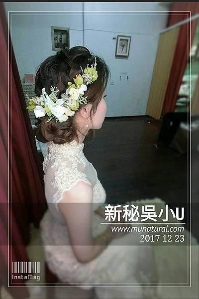 嘉義新秘吳小u-嘉義新港月眉珮瑜結婚送客001.jpg