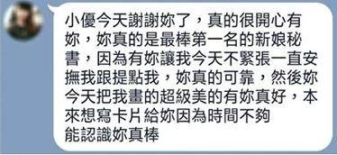 20181215苑汝喜歡與推薦02.JPG