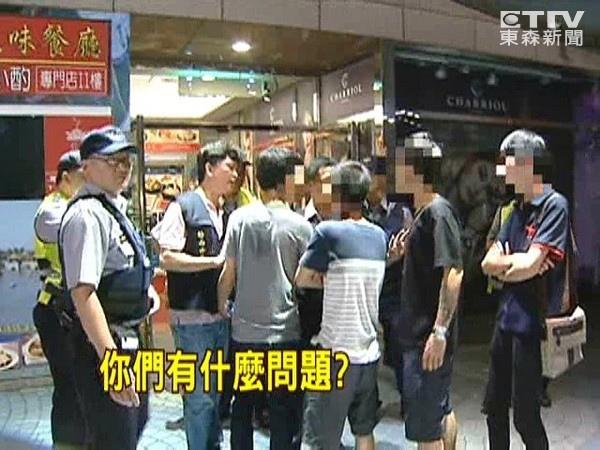 京華城青少年打群架 警察來了…人散去、撿到開山刀