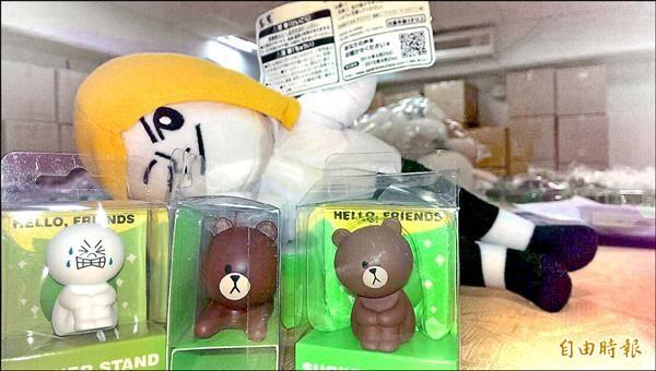 〔自由時報記者吳張鴻/新北報導〕當心買到仿冒的LINE商品!