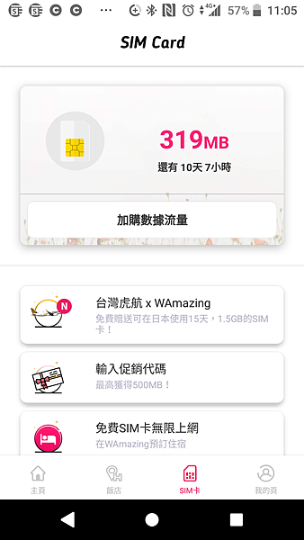 Screenshot_20180626-110606.png