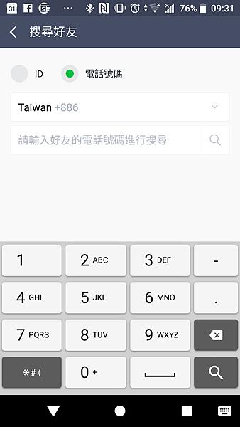 Screenshot_20180624-093132.png