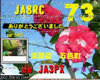 200506051049