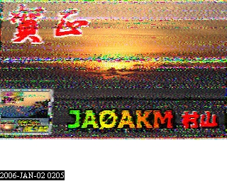 200601020205