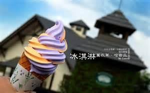 富田農場4.jpg