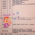 IMG_3360[1]