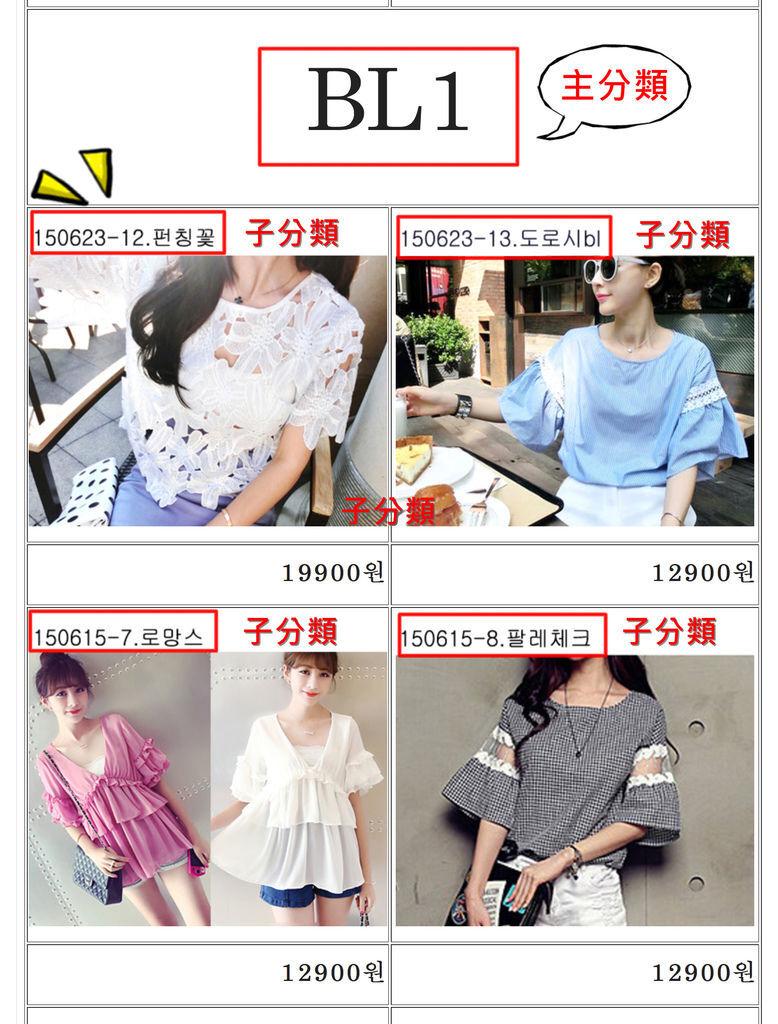08-1點選感興趣的商品可能該賣家會放置更多同性質的商品在同一個頁面有些圖片可點開放大觀看.jpg