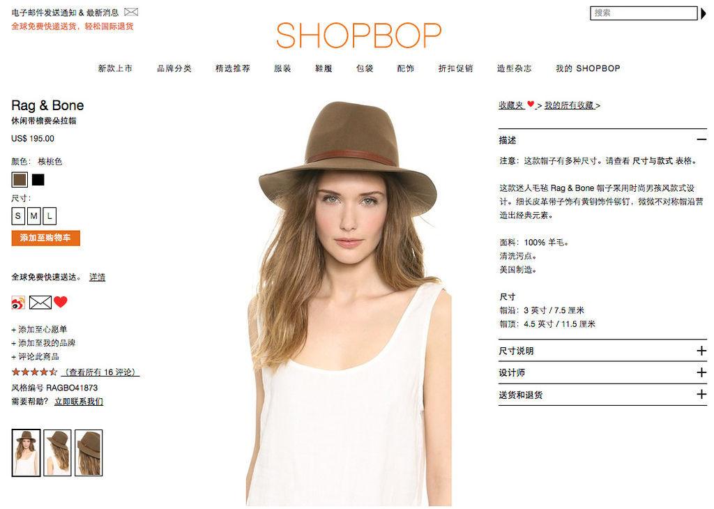 01褐帽.jpg