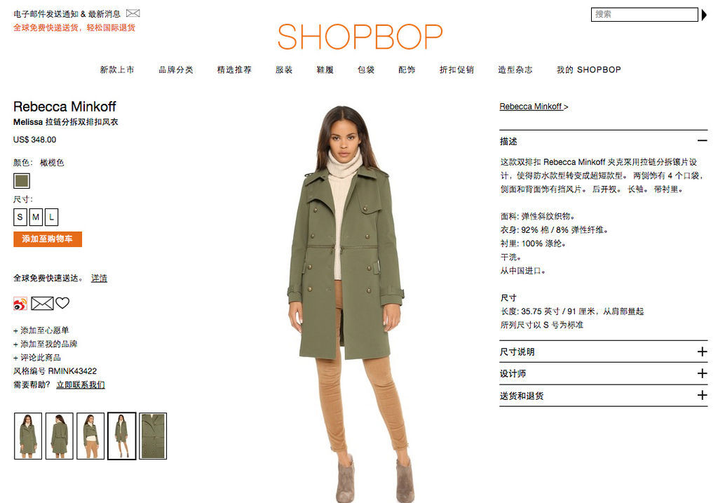 02軍大衣-1.jpg