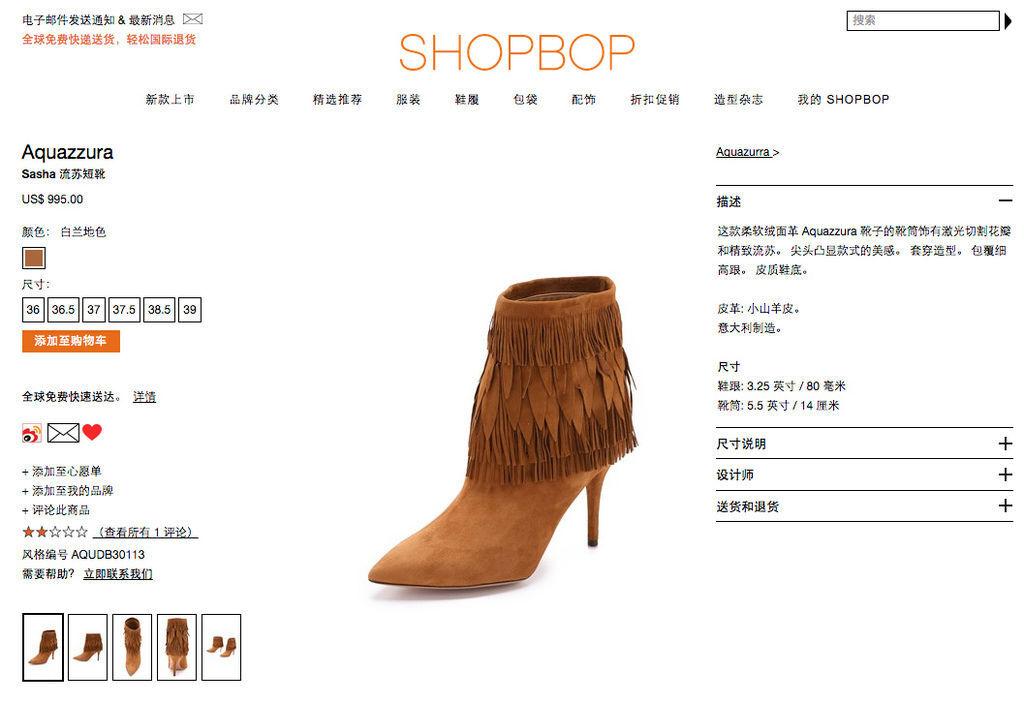 04流蘇短靴.jpg