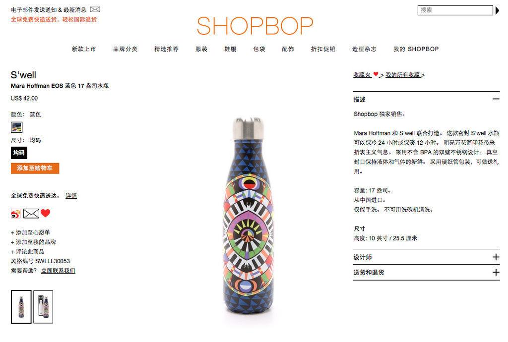 06圖騰水瓶.jpg
