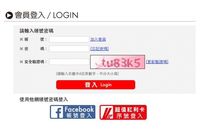 06首次購買會自動切換成登入頁面,可點選FB免註冊很方便.jpg
