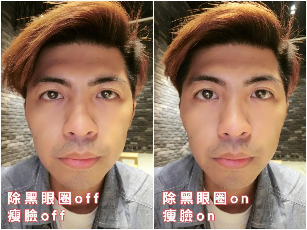 25除黑眼圈&瘦臉.jpg