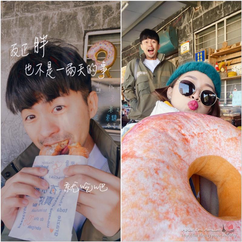 16 屏東霧台_小米甜甜圈推薦_神山部落_莉姆姆的歌.jpg