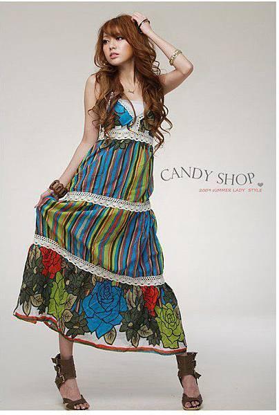 trendy stripe dress.jpg