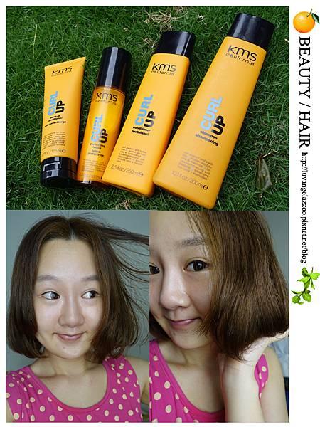 【分享】維持頭髮捲度的小秘密 (◕∀◕)ノKMS自動記憶捲度的智慧型髮品