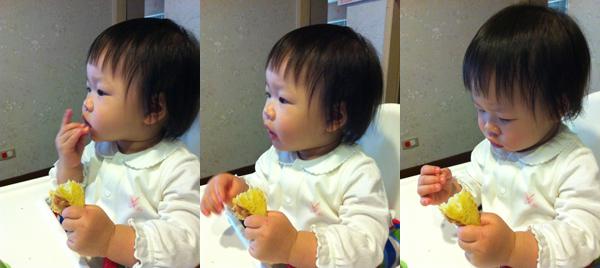 eating pon