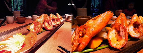 2012蝦