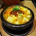 hot tofu