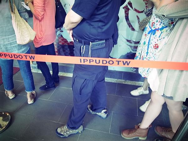 waitting line