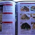小菜menu