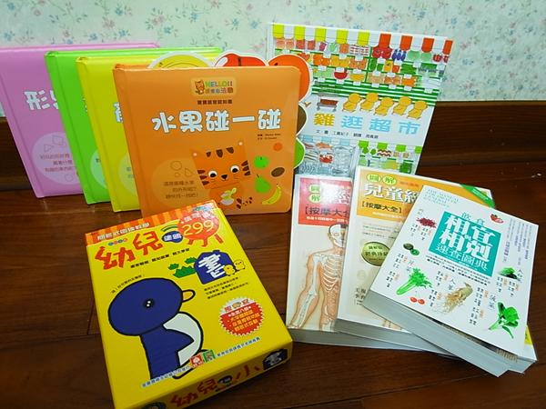 168 books