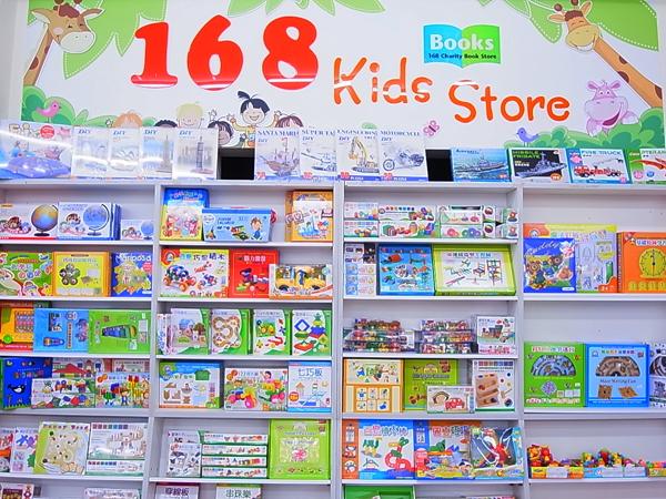 168 bookstore