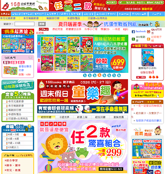 168 books WEB