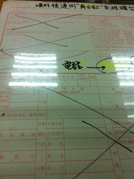 taiwan exchange