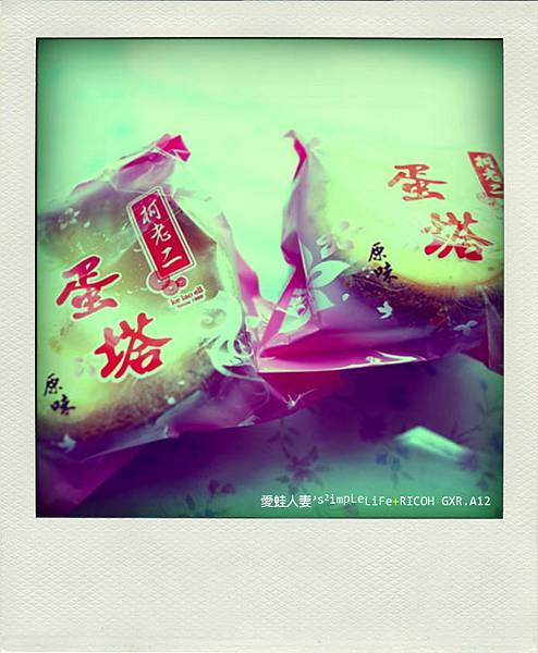 ke-lao-ell.cake