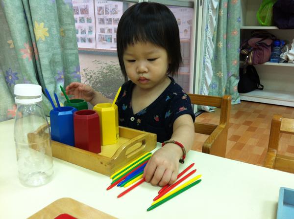 color stick