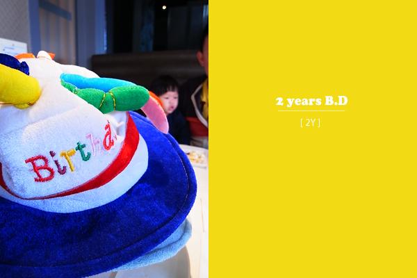 2 years B.D
