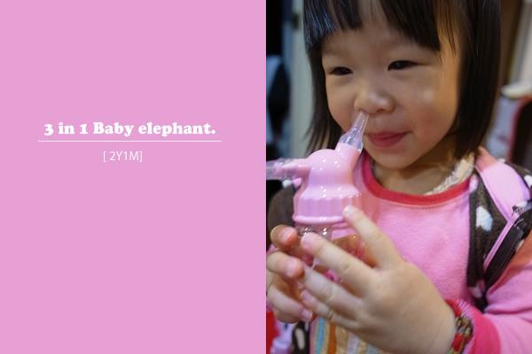 3 in 1 baby elephant