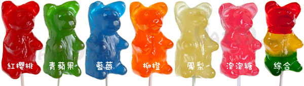 gummy-bear-flavors.jpg