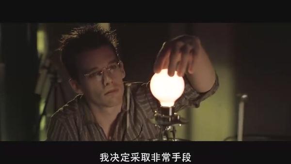 影视帝国(bbs.cnxp.com).千钧一发.Gattaca.HDRip.1997.CD1[(032198)23-54-57].JPG