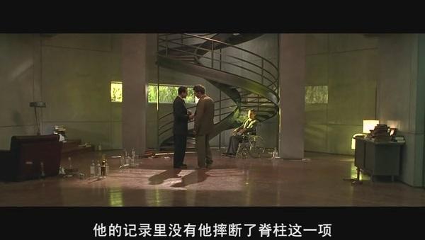 影视帝国(bbs.cnxp.com).千钧一发.Gattaca.HDRip.1997.CD1[(035958)23-57-09].JPG
