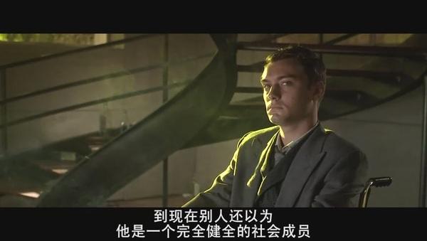 影视帝国(bbs.cnxp.com).千钧一发.Gattaca.HDRip.1997.CD1[(036006)23-57-24].JPG