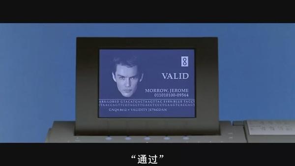 影视帝国(bbs.cnxp.com).千钧一发.Gattaca.HDRip.1997.CD1[(045793)00-06-21].JPG