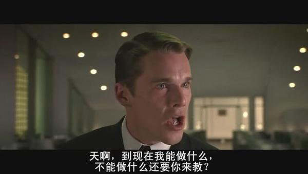 影视帝国(bbs.cnxp.com).千钧一发.Gattaca.HDRip.1997.CD2[(055090)00-33-39].JPG