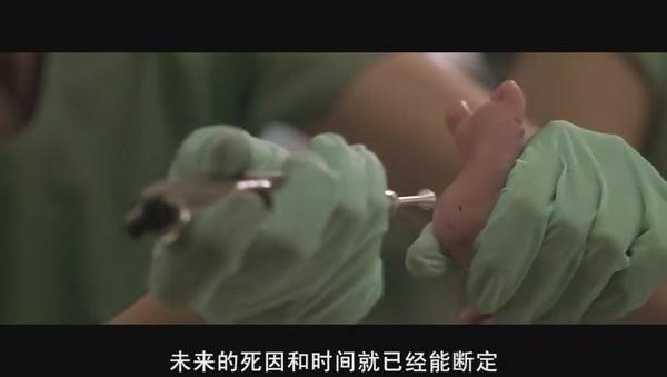 影视帝国(bbs.cnxp.com).千钧一发.Gattaca.HDRip.1997.CD1[(013904)16-33-00].JPG