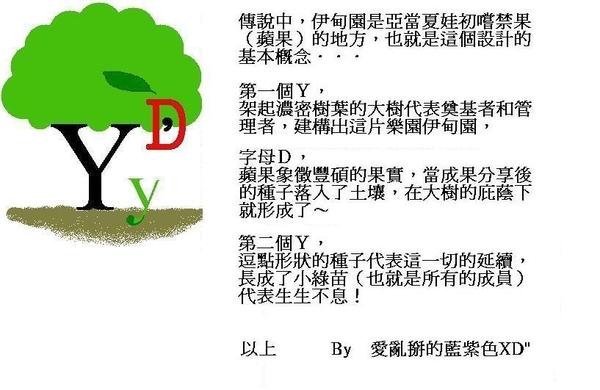 樹&文.jpg
