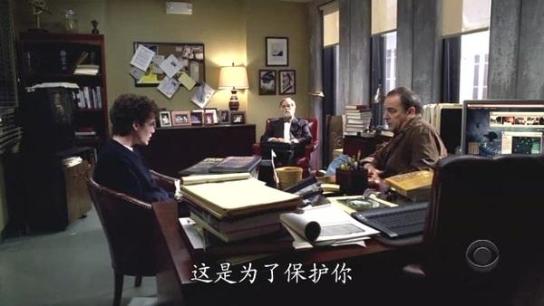 Criminal.Minds.Season2.EP11_S-Files[(027970)23-20-23].JPG