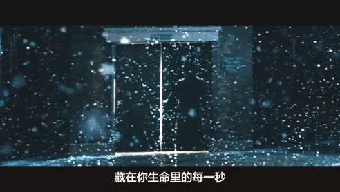 影视帝国(bbs.cnxp.com).超市夜未眠.Cashback.2006[(131174)16-54-52].JPG