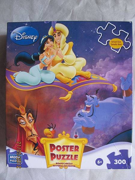 Mega /300pcs大拼片-Jasmine and Aladdin (Poster Puzzle series)