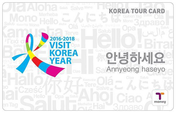 Korea-Tour-Card-Front_Whiteoutline.jpg