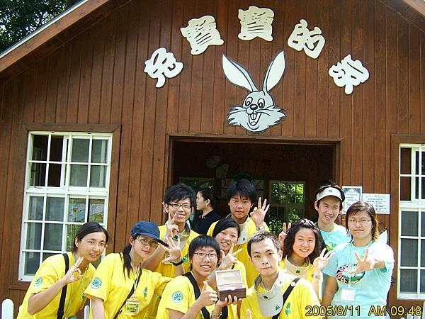 0811四健青年領袖營