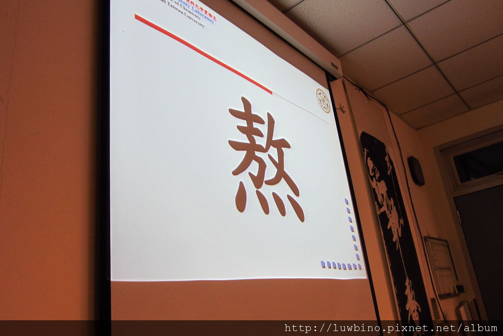 110629MCL導生宴+離校001.JPG