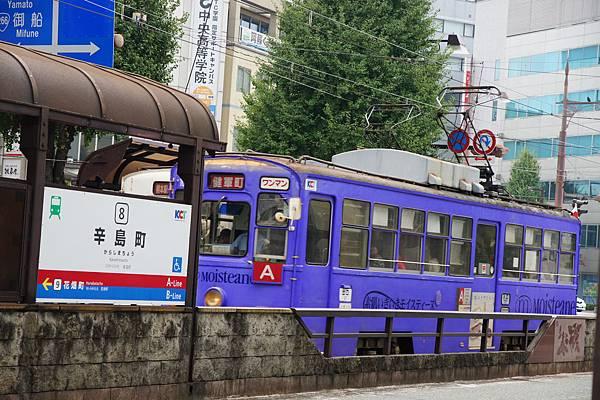 熊本之旅 (108).JPG
